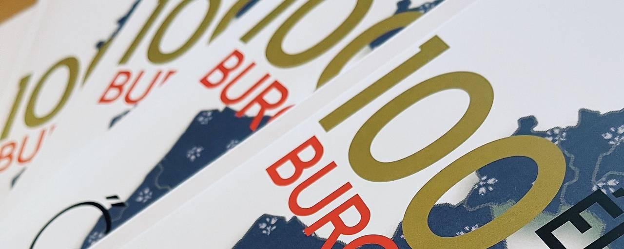 Őrség folyóirat: 100 éves Burgenland